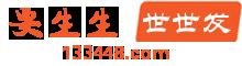 133448.com-要生生世世发