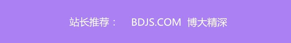 本站所有域名转让中,Hello, this domain for sale    ,    Email:545185357@qq.com   ,   QQ:545185357    ,电话:13436674967