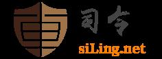 司令域名 | www.siLing.net