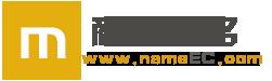 商务域名 NAMEEC.COM