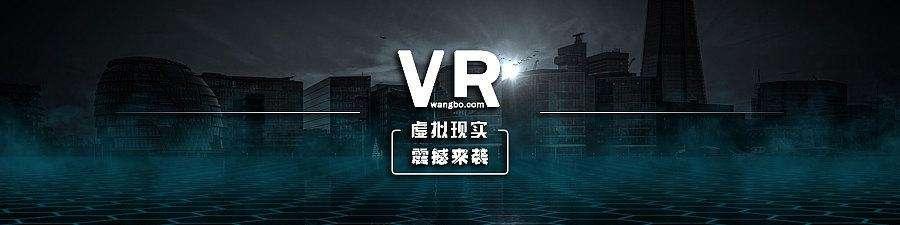 精品城市VR