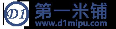 第一米铺 - www.d1mipu.com