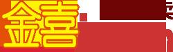 金喜域名 jxii.cn 惊喜域名专卖,解析域名
