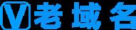 老域名-Laoyuming.vip