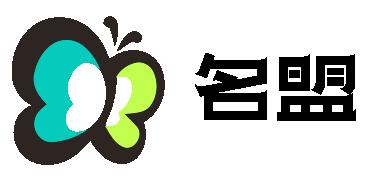 域名联盟(3669.cn)-聚集天下好域名