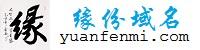 缘份米Yuanfenmi.com-好缘份,好域名
